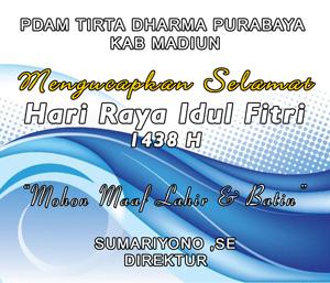 PDAM TIRTA DHARMA PURABAYA KAB MADIUN 300x257